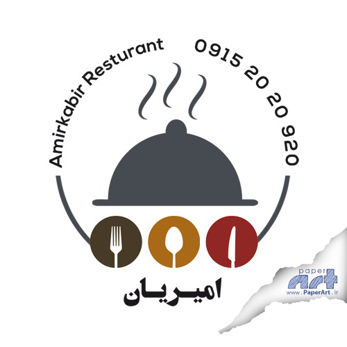 amir-kabir-logo