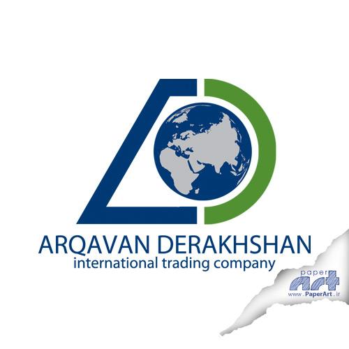 arqavan-derakhshan-logo