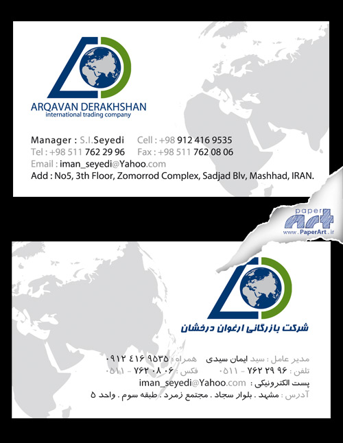 arqavan-visit