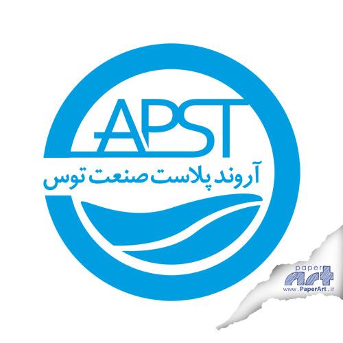 arvand-plast-logo