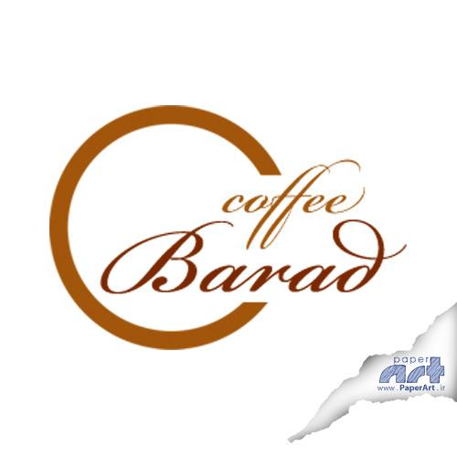 barad-coffee-logo