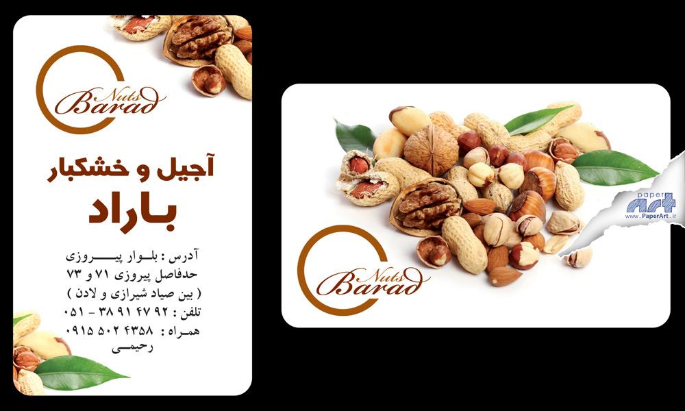 barad-nuts-visit