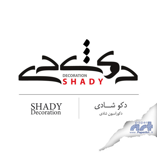 deco-shadi-logo
