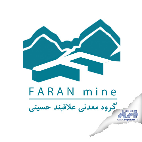 faran-mine-logo
