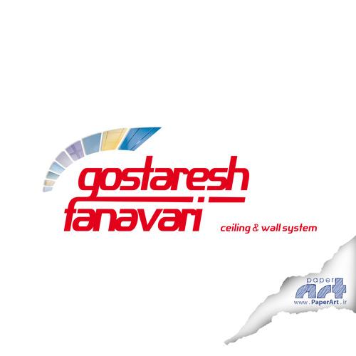 gostaresh-fanavari-logo
