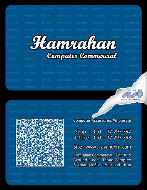 hamrahan-visit