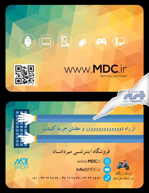 mdc-visit
