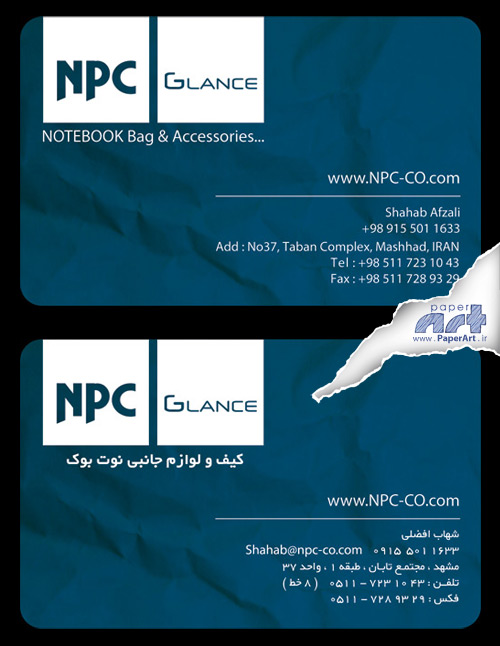 npc-visit