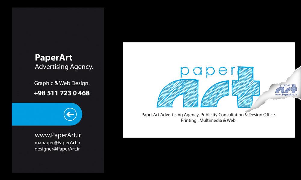 paperart-1-vvisit