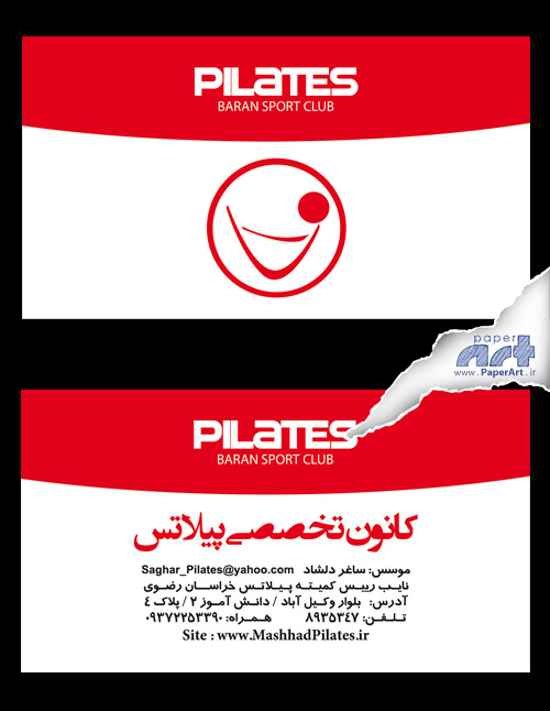 pilates-visit