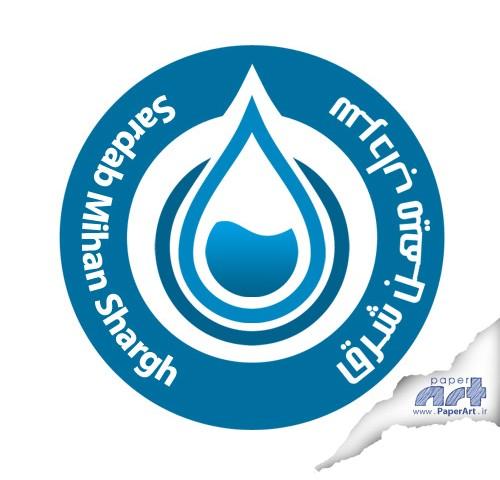 sardab-mihan-shargh-logo