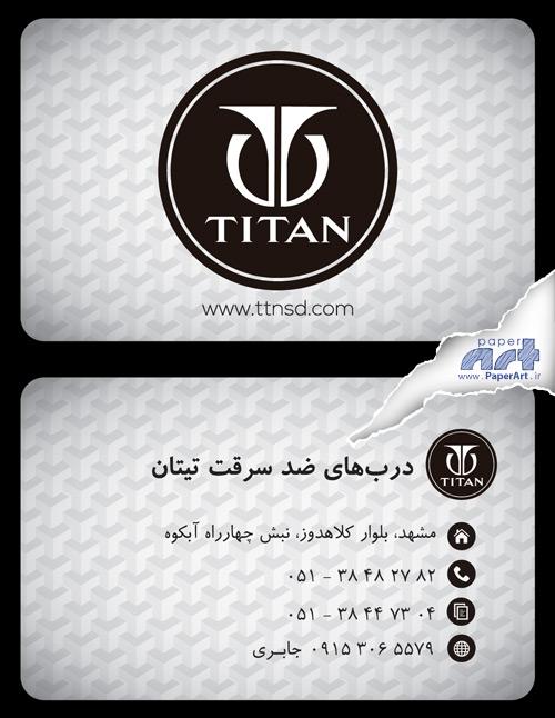 titan-visit