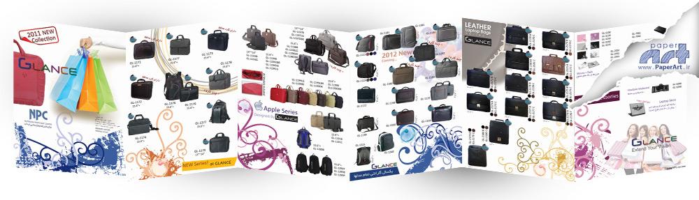 NPC-cataloge