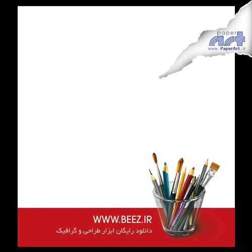 beez-note