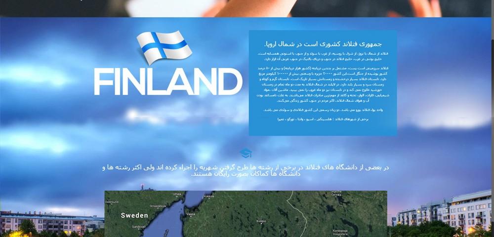 finlandstudy-website