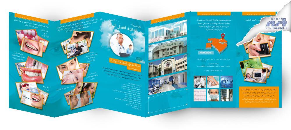 hotelone-cataloge