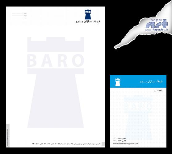 note-sar-baro