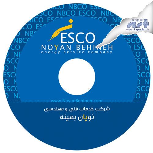 noyan-behine-cd